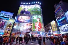 Vita notturna di Taipei Fotografia Stock