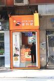 Vita omsorg shoppar i Hong Kong Royaltyfria Bilder