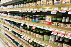 Vitaminas y suplementos fotos de archivo