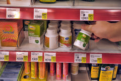 Vitamins on supermarket shelves Stock Photo