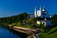Vitebsk Stock Fotografie