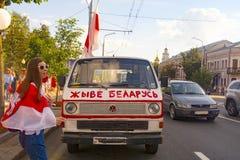 Vitebsk, Belarus - August 16, 2020 : the rally in Belarus