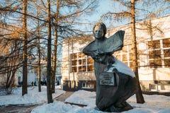 Vitebsk, Belarus. Monument To Soviet Poet, Prose Writer, Translator. Journalist Evdokia Los Near The Lenin Library At Lenina Street Royalty Free Stock Image