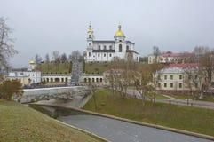 Vitebsk, Belarus. View of the Assumption Cathedral in Vitebsk, Belarus across the river Stock Photo
