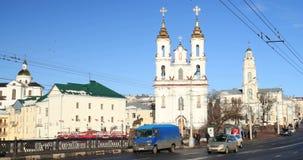 Vitebsk, Belarus. Winter View Of Holy Assumption Cathedral, National Academic Drama Theater Named After Yakub Kolas. Set