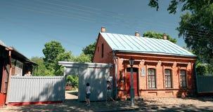 Vitebsk, Bielorrússia Opinião Marc Chagall Museum In Summer Sunny Day Museu dedicado ao pintor Marc Chagall, encontrado em vídeos de arquivo