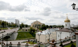 Vitebsk moderne Hôtel de ville Photographie stock