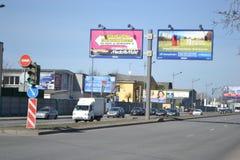 Vitebsk Prospect in St.Petersburg Stock Photos