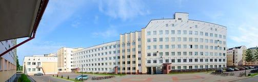 Vitebsk State Medical University and student dormitories, Vitebs Royalty Free Stock Photo