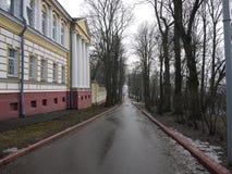 Vitebsk-Straße in einem Park Stockfotos