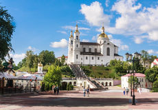 Vitebsk. View of the Assumption Cathedral and the Pushkin bridge Royalty Free Stock Photo