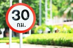Vitesse du poteau de signalisation 30 limitée Photo libre de droits