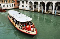 Vitesse normale de Venise Photographie stock libre de droits