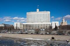 Hus av den ryska regeringen Royaltyfri Fotografi