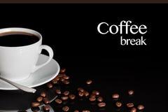 Bakgrund för kaffeavbrott Arkivfoton