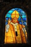 Vitral con la imagen de papa Juan Pablo II fotos de archivo