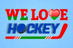 Vitrysk ishockeybakgrund Affisch för vektor för Vitryssland förälskelsehockey Hjärtasymbol i traditionella färger Bra idé för klä stock illustrationer