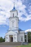 Vitryssland Baranovichi: ortodox Pokrovsky domkyrka Fotografering för Bildbyråer