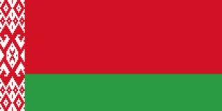 Vitryssland flagga, plan orientering, vektorillustration Arkivbild