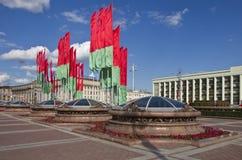 Vitryssland Minsk: festlig fyrkant av självständighet royaltyfri fotografi