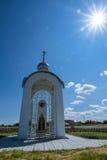 Vitt ortodoxt kapell Royaltyfri Fotografi