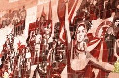 Vittoria del mosaico Immagini Stock Libere da Diritti