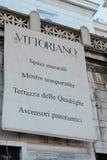 Vittoriano博物馆复合体的横幅,罗马 免版税库存照片