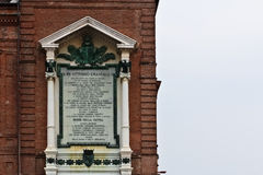 vittorio памятника короля emanuele Стоковое Изображение RF