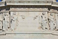Vittorio Emanuele II, 1st konung av Italien dedikation royaltyfria bilder