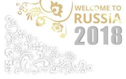 Vitvälkomnande till Ryssland bakgrund 2018 Stock Illustrationer