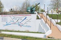 Vityazevo Rosja, Kwiecień, - 24, 2016: Schodki i ściana plan przy zabytkiem na cześć ten miejsce lokalizować na ostrzale ustawiaj Zdjęcia Stock