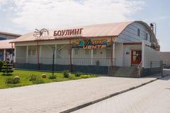 Vityazevo, Russia - April 22, 2016: Bowling Center Stock Image