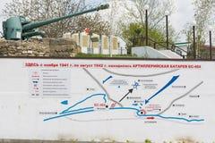 Vityazevo, Russland - 24. April 2016: Der Plan auf der Wand am Fuß des Monuments zu Ehren dieses Platzes gelegen auf der Zündung Stockbilder