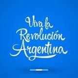 Viva la Revolucion Argentina som ?r l?ng bor spansk text f?r den Argentina revolutionen vektor illustrationer