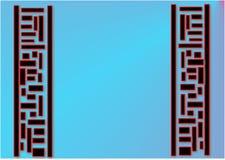 Vivacité légère bleue illustration de vecteur