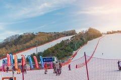 Vivaldi parkerar Ski Resort Royaltyfria Foton