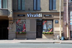 Vivaldi shop Stock Photo