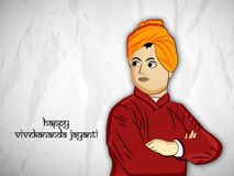 Vivekananda Jayanti or National Youth Day background Royalty Free Stock Image
