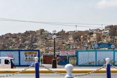 Vivendo in Pachacamac, Lima Fotografia Stock Libera da Diritti