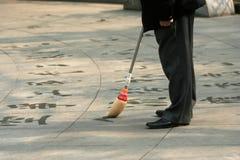 Vivere degli anziani della Cina Fotografie Stock Libere da Diritti