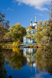 Vivid autumn picturesque scenery Royalty Free Stock Image