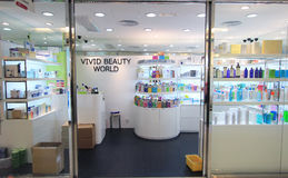 Vivid Beauty World shop in hong kong Royalty Free Stock Photos