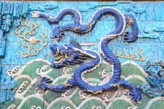 Vivid oriental dragon at Beijing Forbidden City Royalty Free Stock Photos