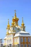 Vivienda eclesiástica del palacio imágenes de archivo libres de regalías