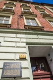 Vivienda histórica en Katowice Imágenes de archivo libres de regalías