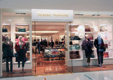 Vivienne Westwood shop in hong kong Royalty Free Stock Photos
