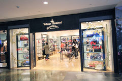 Vivienne westwood shop in hong kong Royalty Free Stock Images