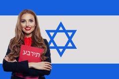 Vivo, trabajo, educaci?n y pr?cticas en Israel Mujer joven bonita alegre con la bandera de Israel foto de archivo