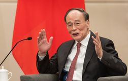 Vizepräsident der Republiks China Wang Qishan stockbild