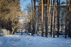 Vizinhança na rua de Vostochnaya Imagens de Stock